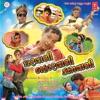 Gharwali Baharwali Kamwali (Original Motion Picture Soundtrack) - EP