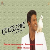 V. Harikrishna - Raajakumara (Original Motion Picture Soundtrack) - EP artwork