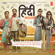Suit Suit (feat. Arjun) - Guru Randhawa, Rajat Nagpal & Intense
