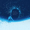 BLUE ENDING NOVA (feat. Hatsune Miku)