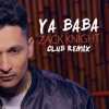 Ya Baba Club Remix Single