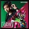 EXCITE(仮面ライダーエグゼイド テレビ主題歌) - EP