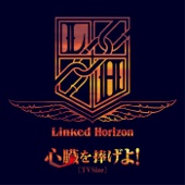 Download Linked Horizon - Shinzo wo Sasageyo! (TV Size)