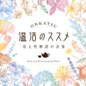 Onkatsu - Body and Heartwarming Music