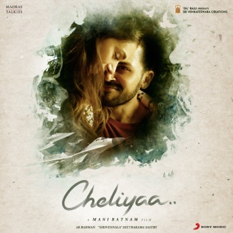 Cheliyaa (Original Motion Picture Soundtrack) – EP – A. R. Rahman