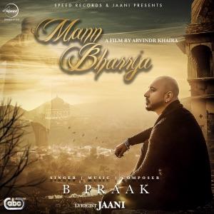 B PRAAK – Mann Bharrya Chords