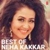 Gal Ban Gayi (feat. Sukhbir, Neha Kakkar & Yo Yo Honey Singh) [From \