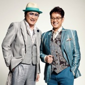 阿Sam與阿Tam (Happy Together Version) - Alan Tam & Samuel Hui