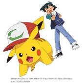 Mezase Pokemon Master (20th Anniversary)