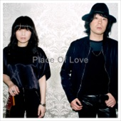 LOVE PSYCHEDELICO - Place Of Love アートワーク