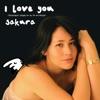 I Love You~優しく漂う愛のそよ風~ - Single ジャケット写真