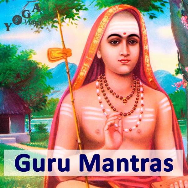 Guru Mantras and Kirtans