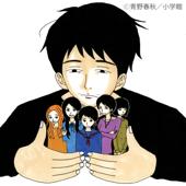 [Download] Tadayou Kanjo MP3