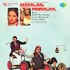Kisne Dekha Hai Kal (Aaja Mere Pyar Aaja)