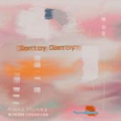 Don't cry Don't cry (公視:你的孩子不是你的孩子 主題曲) - 魏如萱