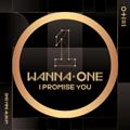 Wanna One - BOOMERANG MP3
