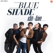 เอ๊ด-โอเค - Blue Shade