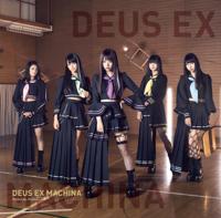 マジカル・パンチライン - DEUS EX MACHINA - EP artwork