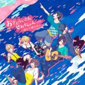 Osamuraisan Selection Vol.8 ~Vocalist&Guitarist
