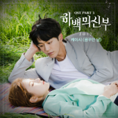 [Download] Dreaming MP3