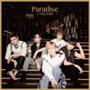 39. Paradise - EP - FTISLAND