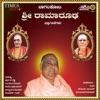 Bagalkoteya Sri Ramarooda