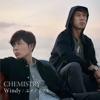 Windy / ユメノツヅキ - EP