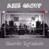 Чордо кючек - Azis Group