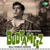 Budtameez
