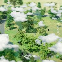 ミスターカイト / リチェルカ - EP
