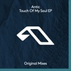 Touch of My Soul - Single