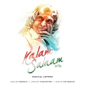 [Download] Kalam Salaam MP3