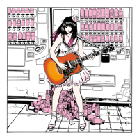 大森靖子 - MUTEKI artwork