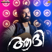 Aadhi (Original Motion Picture Soundtrack) - EP