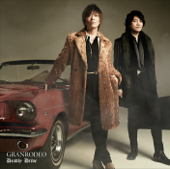 Download GRANRODEO - Deadly Drive