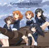 Grand symphony - Single