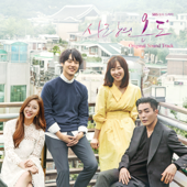 SBS Drama Love Temperature (Original Television Soundtrack)