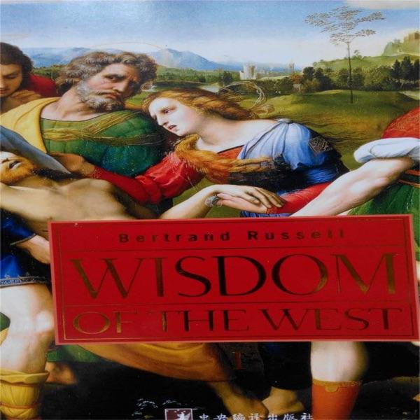 Wisdom of the West 1