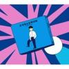 Doraemon - EP
