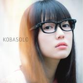Back-To-Back (feat. Akane)