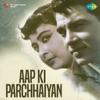 Aap Ki Parchhaiyan