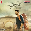 Chalo (Original Motion Picture Soundtrack) - EP