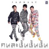 คนละชั้นชั้นชั้น (Remix) - Jaonaay