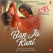 [Download] Ban Ja Rani (From