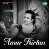 Amar Kirtan