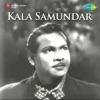 Kala Samunder