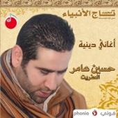 Eftitiahyat Al Mawlid
