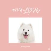 Merry apple - My Love artwork