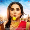 Tumhari Sulu Original Motion Picture Soundtrack EP