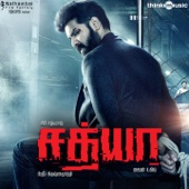 Sathya (Original Motion Picture Soundtrack) - EP